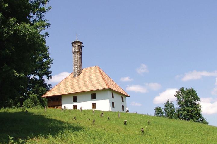 Rekonstrukcija ATIK džamije